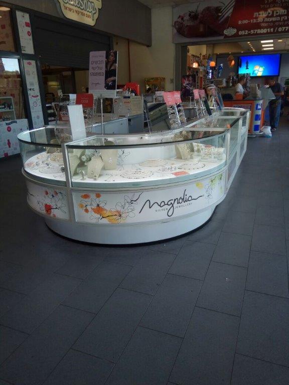 מגנוליה