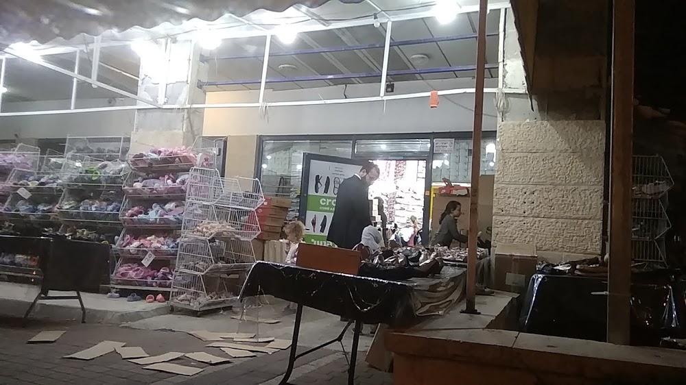 Merkaz Hanaal shoe shop