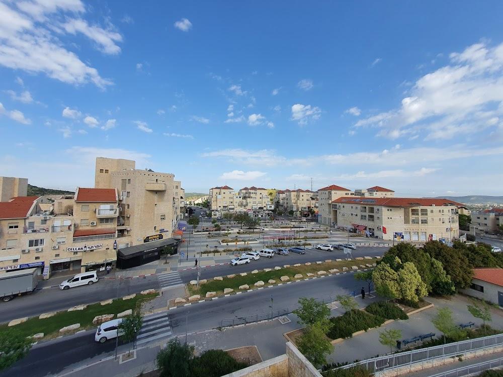 מרכז רמת בית שמש