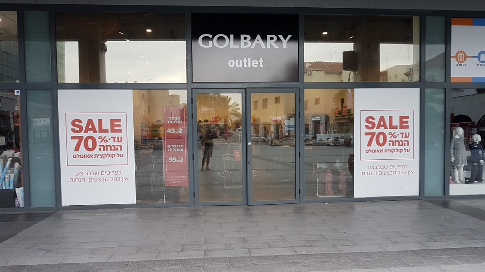 Golbary Outlet