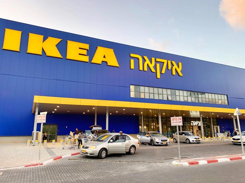 IKEA Eshtaol