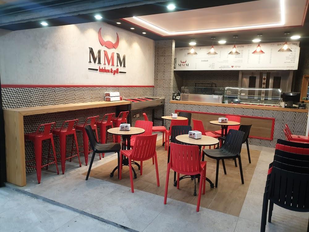 MMM מסעדת בשרים – בית שמש