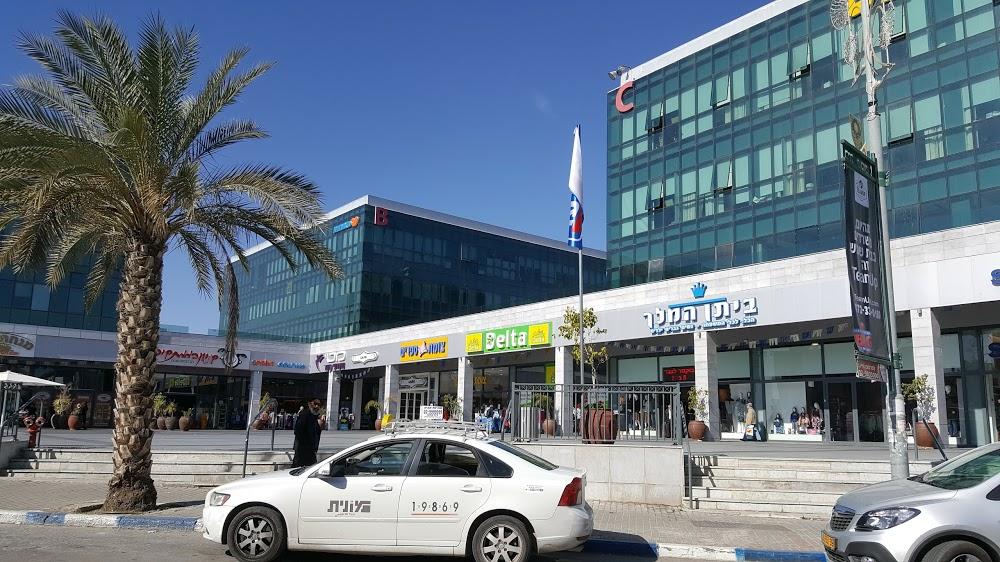 Naimi Mall