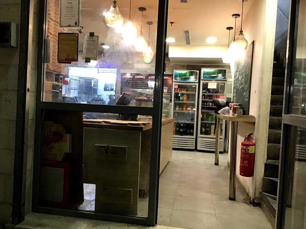 Pizza BaRamah