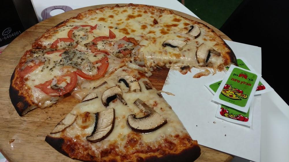 פיצה גולד