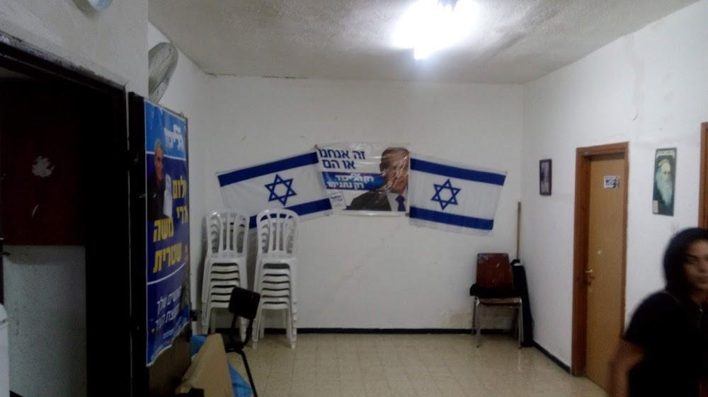Tnu'at ha-Kherut Ma'oz Beitar